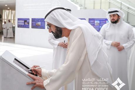 PICTURES: Dubai Ruler opens R&D Centre at MBR Solar Park