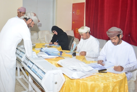 Oman ministry distributes 110 residential plots in the Ibra state