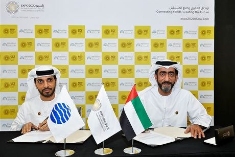 Esharah named Secure Systems Provider for Expo 2020 Dubai