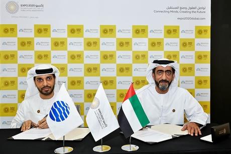 Esharah named Secure Systems Provider for Expo 2020 Dubai