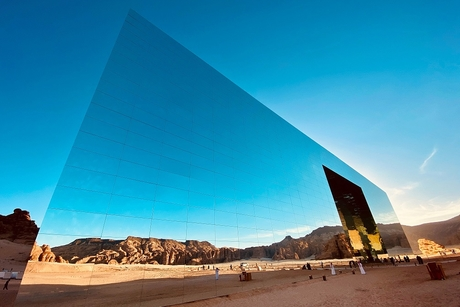 Saudi's Maraya Concert Hall lifts Guinness World Record