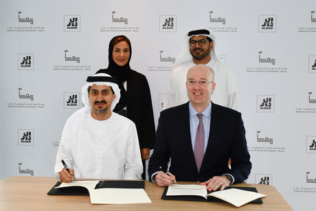 ALDAR, Ma'an ink deal to address social challenges through funding