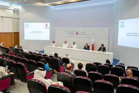 Bahrain issues $11.4bn stimulus to counter COVID-19 economic impact