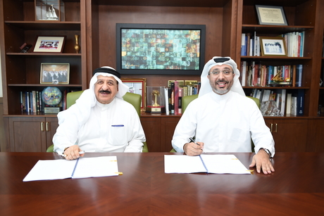 Fawzi Kanoo to build mosque, hall in Bahrain's Diyar Al Muharraq