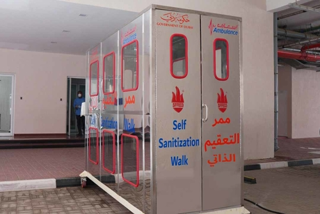 Dubai Ambulance's 'Self Sanitisation Walk' to avoid COVID-19