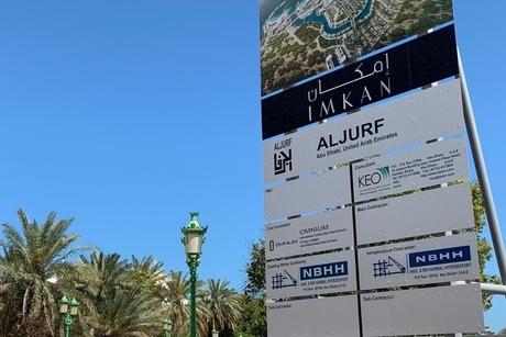 Omnium to provide cost consultancy for IMKAN's AlJurf
