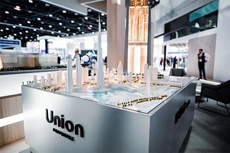 Dubai-listed Union Properties denies exposure to NMC Health
