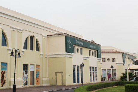 Dubai Investments' properties JV provides three months' rent relief