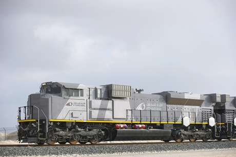 Etihad Rail awards $230.33m contract to build O&M facility