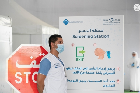 SEHA constructs 13 COVID-19 drive-thru test centres across the UAE