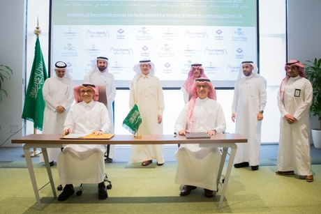 ACWA Power, THABAT to construct 100-bed COVID-19 hospital in KSA
