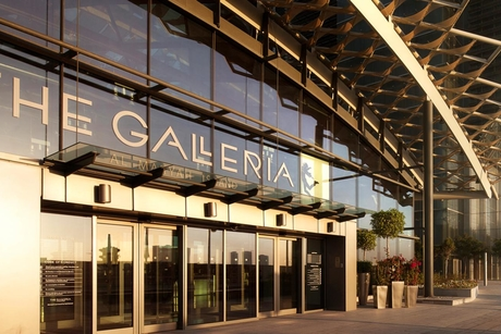 Mubadala to provide rent relief to The Galleria tenants