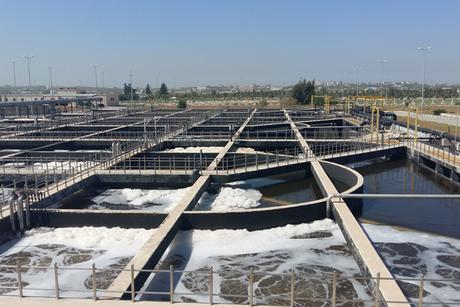 KSA's SWPC, Metito-led consortium reach financial close for ISTP plant