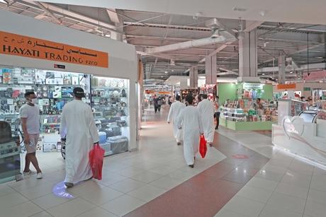 Nakheel Malls sees footfall restored to 70% on weekends