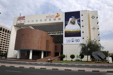 Dubai Municipality starts electronic distribution of 600 residential plots
