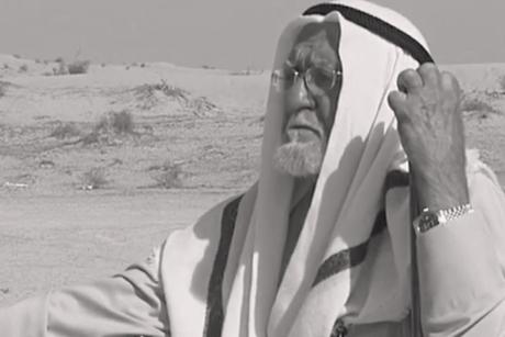 Haj Saeed Bin Ahmed Al Lootah passes away