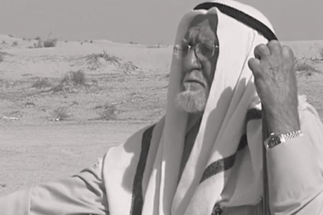 Haj Saeed Bin Ahmed Al Lootah passes away