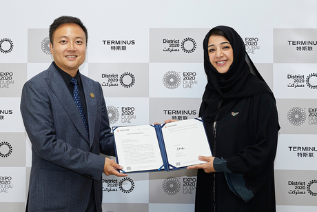 Terminus partners with Expo 2020 Dubai, sets up HQ at District 2020
