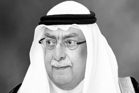 Deputy Ruler of Sharjah passes away in London