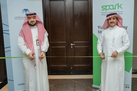 Saudi's commercial arbitration centre opens branch at SPARK