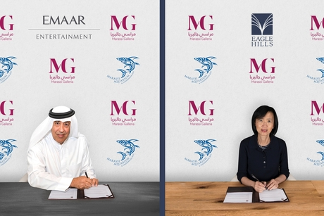 Diyar Al Muharraq's Marassi Al Bahrain to get water attraction
