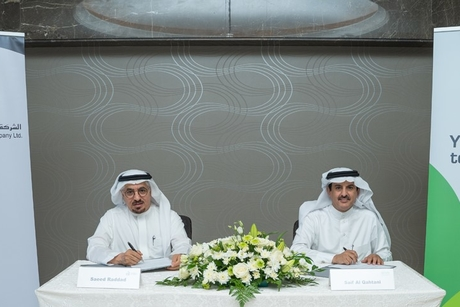 Saudi's SPARK, Kuwait's NAPESCO to invest $100m for oil & gas facility