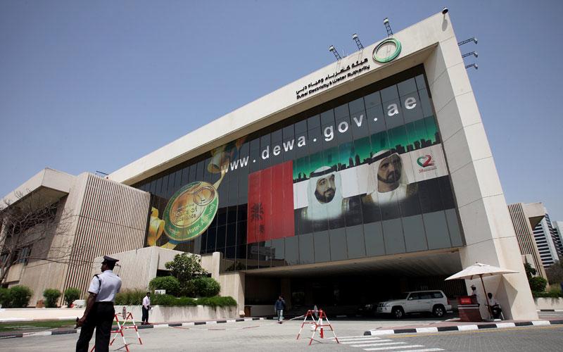DEWA HQ in Dubai, UAE.