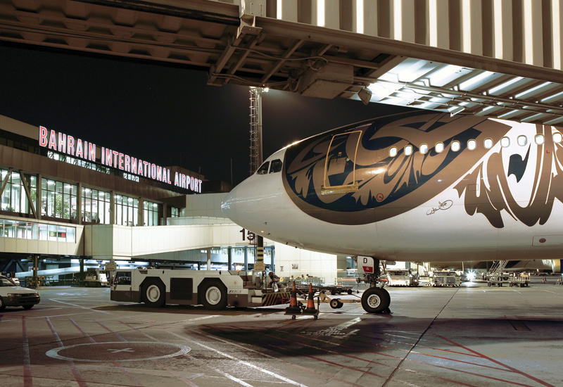 Bahrain is carrying out the Airport Modernisation Programme at its aviation facilities.