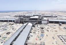 Muscat International Airport.