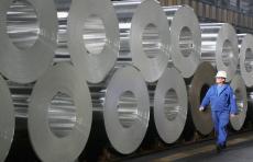 Aluminium Bahrain has reported a net loss for Q4 2015.