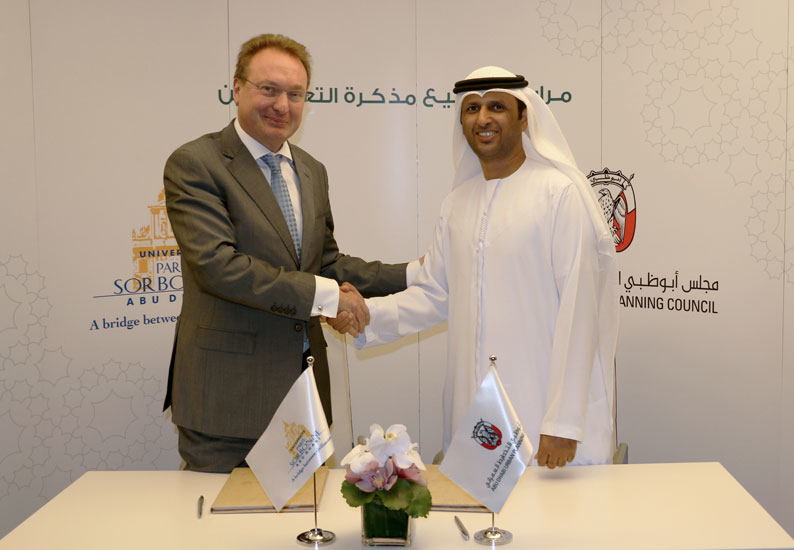 Abu Dhabi UPC has signed collaboration agreements with four UAE universities in a bid to promote Emiratisation within the field of urban planning.