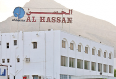 Al Hassan posted a loss for Q1 2018.