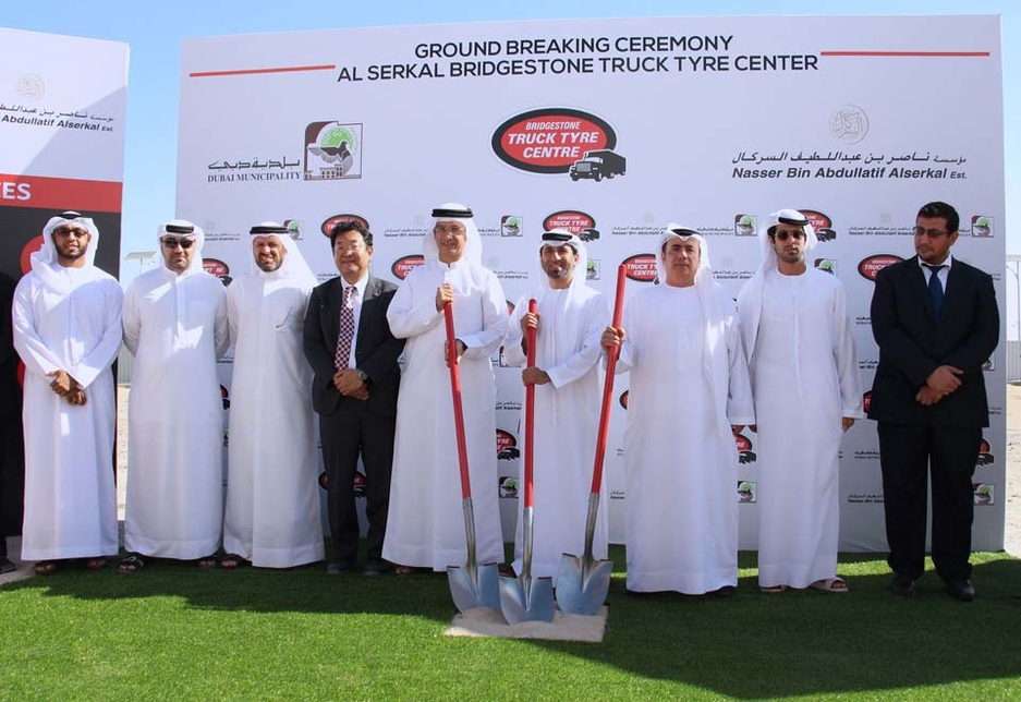 Representatives from Nasser Bin Abdullatif Alserkal Est. and Dubai Municipality attend the ground breaking ceremony for the facility.
