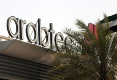 Arabtec shares would not trade from 11.30am until results are disclosed.