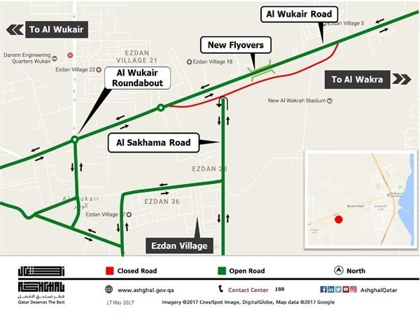 A diagrammatic sketch of the new 1.6km stretch of road in Al Wukair, Qatar.
