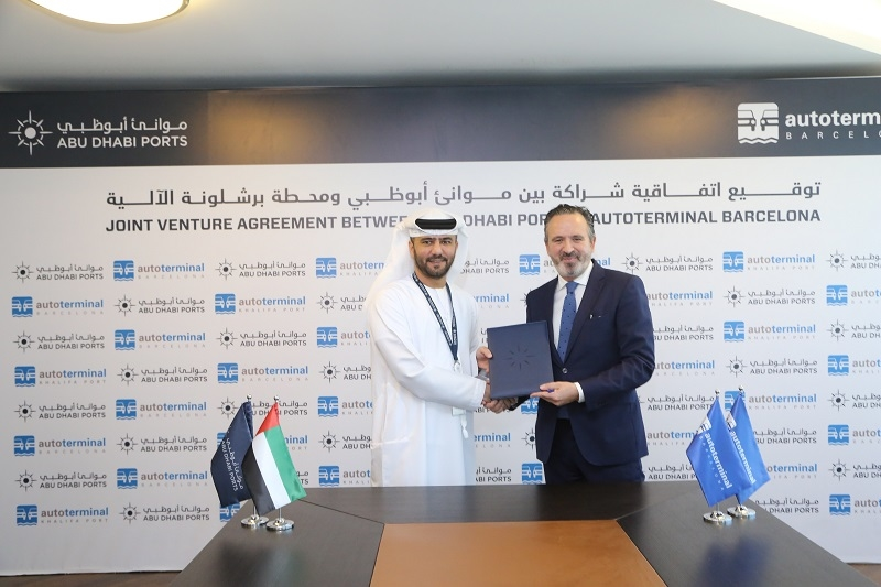 Representatives of Abu Dhabi Ports and Autoterminal announcing the agreement.