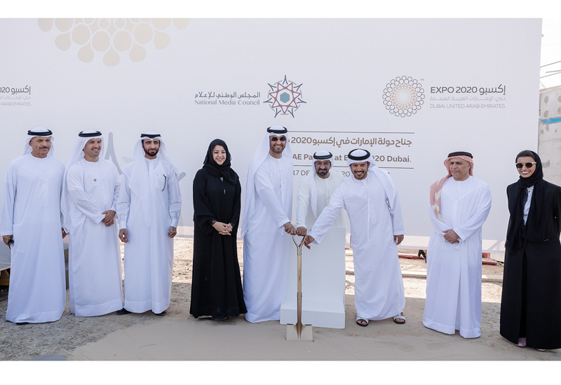 In Pictures: Ground breaking of UAE Pavilion at Expo 2020
