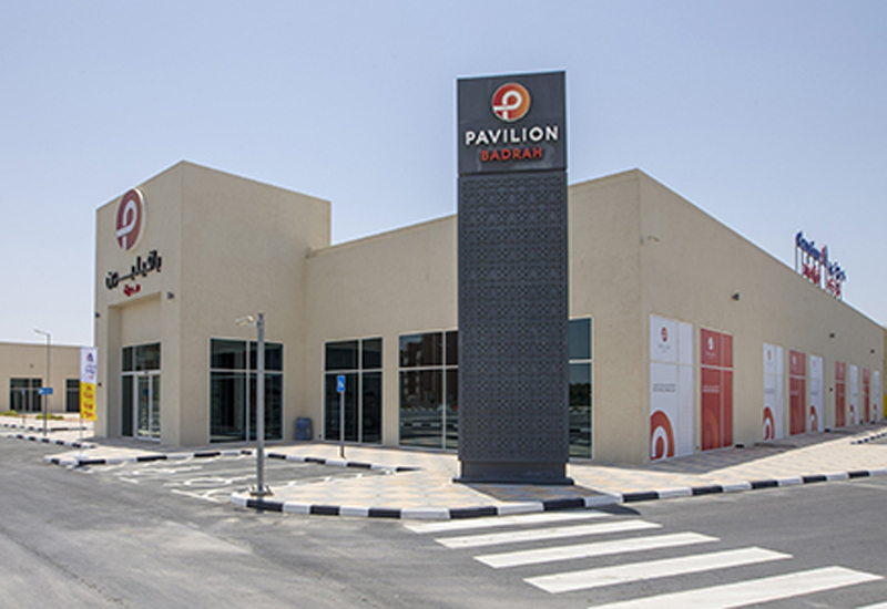 Nakheel's Pavilion is the sixth project of its kind for the developer.