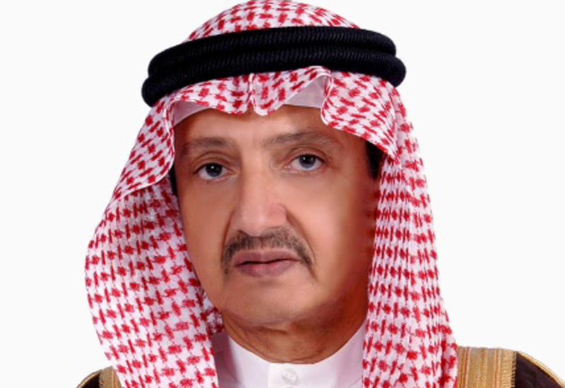 Bakr Bin Laden.