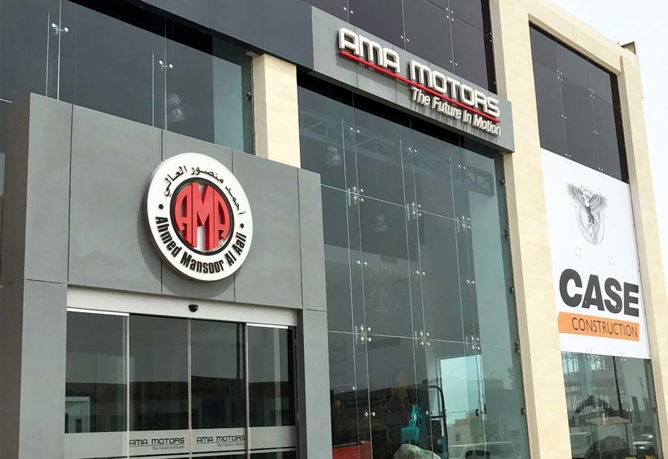 The front view of the premises of AMA Motors in East Riffa, Bahrain.