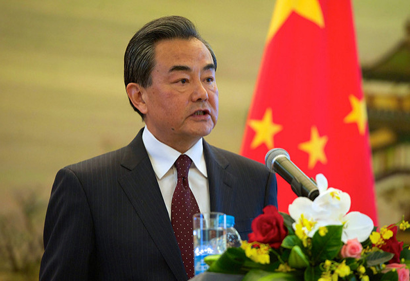 Wang Yi [image: US Department of State].