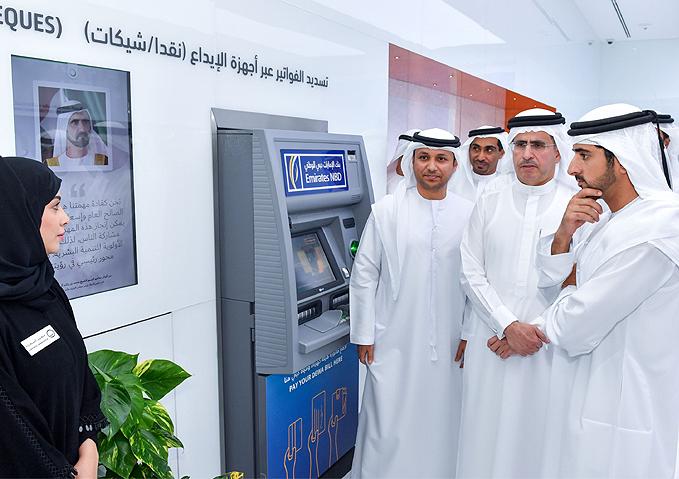 DEWA has inaugurated a new customer service centre at Ibn Battuta Mall [image: DEWA].