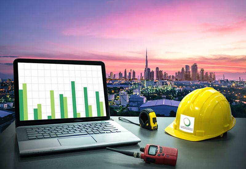 DEWA's Energy Audit programme is targeting 50 buildings in 2018 [image: DEWA].