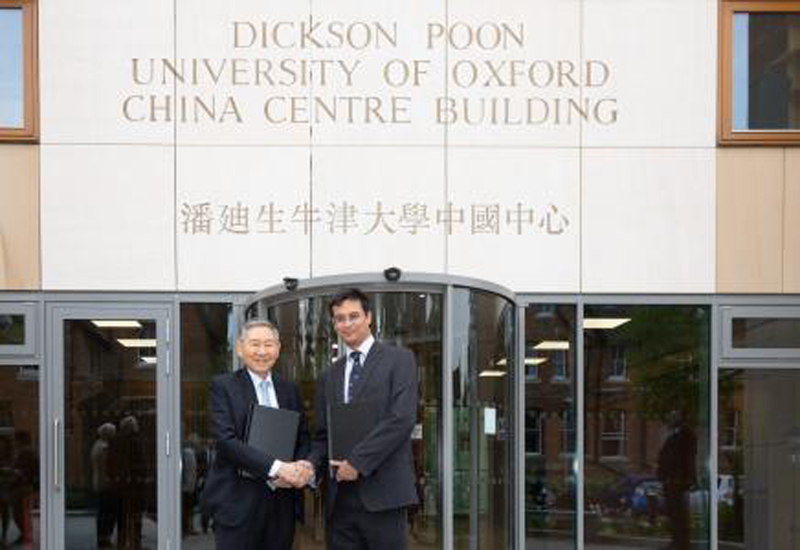 DIFC Courts signed an agreement with the University of Oxford's China Centre.