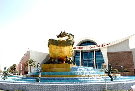With a leasable area of more than 92,900 sqm, the total cost of Nakheel's Dragon Mart now stands at almost $272m (AED1bn).