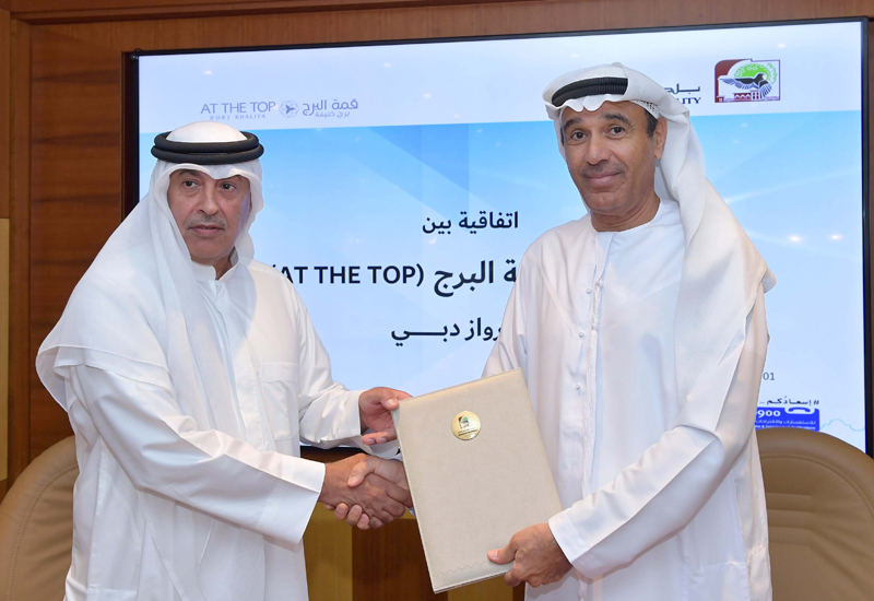 Ahmed Al Matrooshi and Eng. Hussain Nasser Lootah.