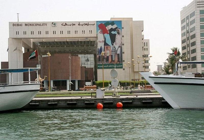 Dubai Municipality's top management team has been changed.