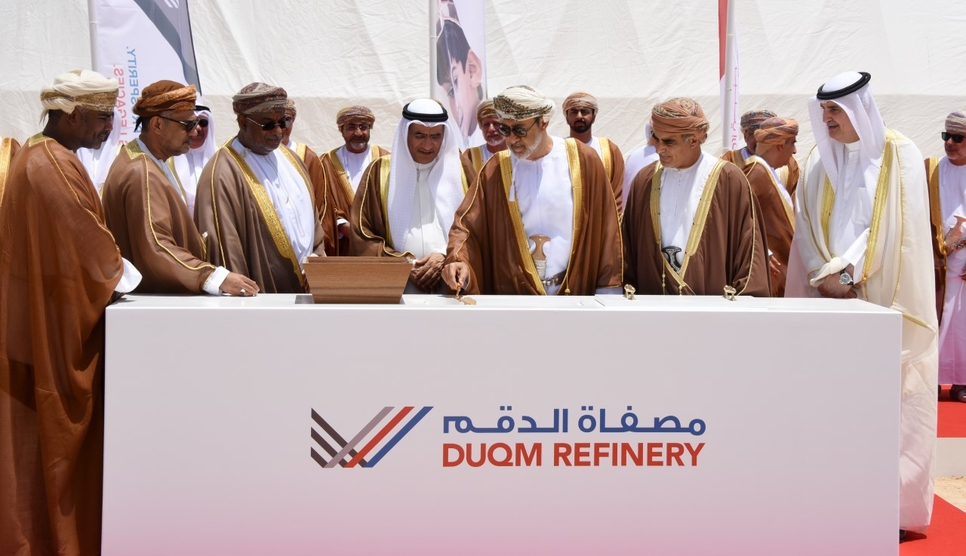 A'Duqm Refinery and Petrochemical Industries has laid the foundation stone for the ADuqm Refinery project [image: ONA].
