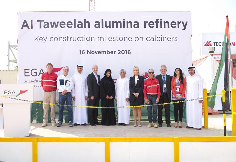 NEWS, Projects, Abu dhabi, Al Taweelah Alumina Refinery, Aluminium refinery UAE, EGA, Emirates Global Aluminium, Guinea, Kizad, Middle east