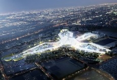 Expo 2020 Dubai will reveal post-2021 development plans at Cityscape Global.